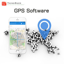 wearable gps tracking device low power consumption gps tracker software