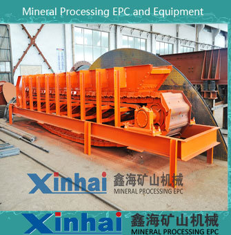 Plate Feeder, vibrating mining machine,mining feeder
