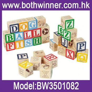Small blocks toy for kids h0tpS wooden block puzzle for sale