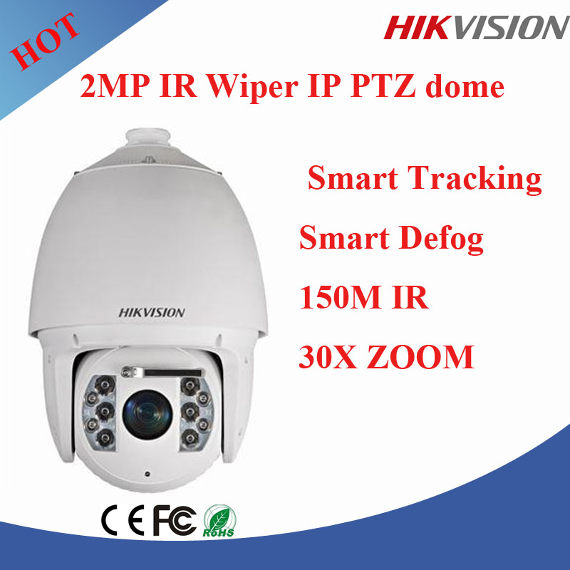 New 30X Optical Zoom 2MP Network IR Wiper PTZ Dome Camera,Hikvision Security Camera,ptz wifi wireless ip camera