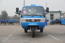 Hot sale WAW (Wuzheng) cargo tricycle and motorcycle for logistics function with three wheels and 365 care provider