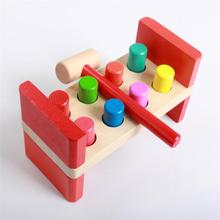 Creative colorful hammer educational game knocking toy for kids