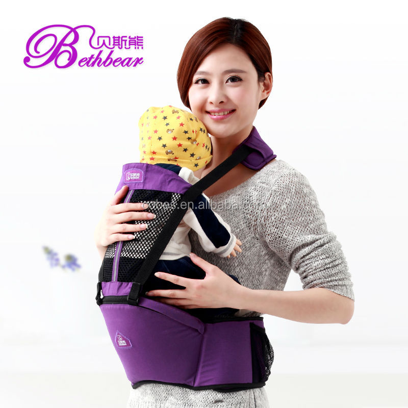 Custom High Quality Hip Seat Baby Carrier