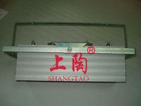 Quartz Heating Panel Elements