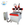 competitive price 6090 cnc wood engraving machine for 3d wood carving mdf acrylic 4 axis cnc router