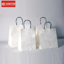 Food Snack Packing Printing Gift Paper Bag