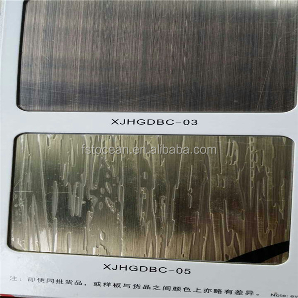 316 stainless steel etching sheet