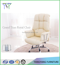 China office furniture luxury ergonomic high back leather office chair