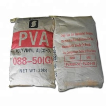 china polyvinyl Alcohol and pva 24-88 manufacturer