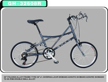 aluminum alloy bicycle frame from Guanghao bicycle