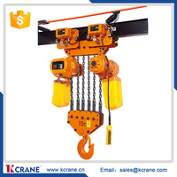 China made electric 15 ton chain hoist with trolley