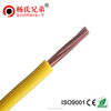 Power Cable Electrical Cable Copper Wires BV PVC Insulated Wire