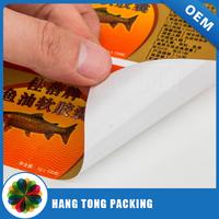 3D Custom Reflective Sticker Label Hologram Sticker