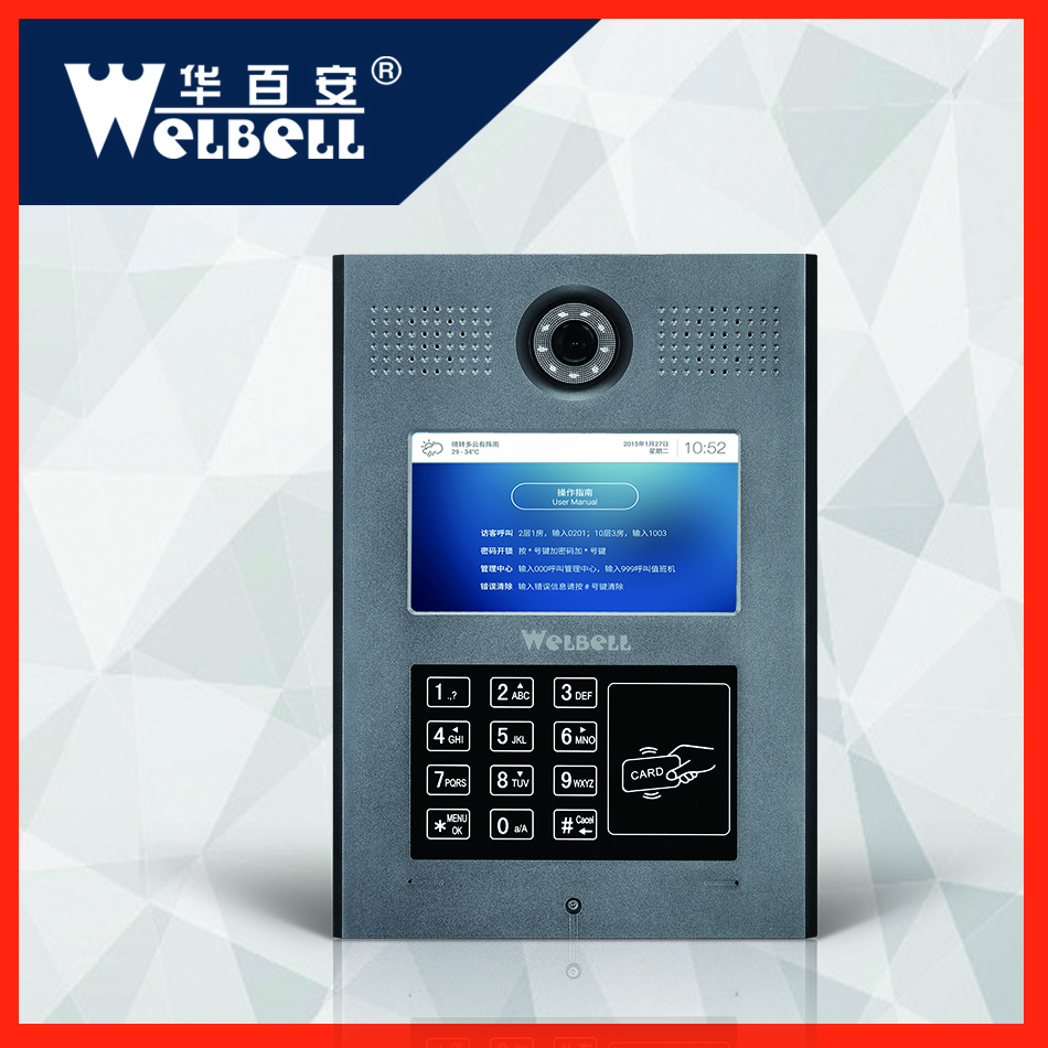 Wifi Door Bell Doorbell With Camera Smart Video Door Phone