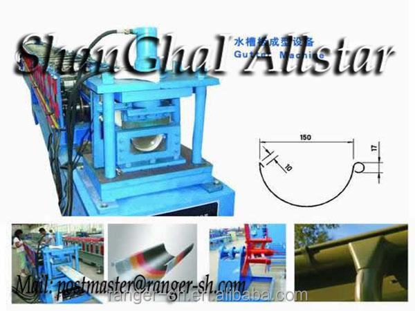 gutter machine for sale on ebay