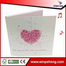 Bride And Groom Wedding Invitation Music Card With Mini Voice Recorder