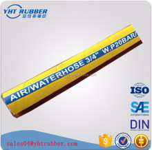 Pu air hose\tpu air hose\pu air tube/pu air tubing/pu air pipe\pu braided hose