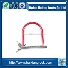 HX-589 Bicycle U-Lock