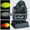 high power silent moving head stage light