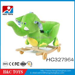 2 in 1 musical cartoon baby car baby rocking chair HC327964