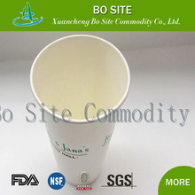 Eco Friendly Disposable Paper Cup for Cold Drinking