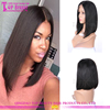 Loose wavy 7A grade short wigs wholesale cheap short brazilian hair full lace wig new design aliexpress human hair wigs
