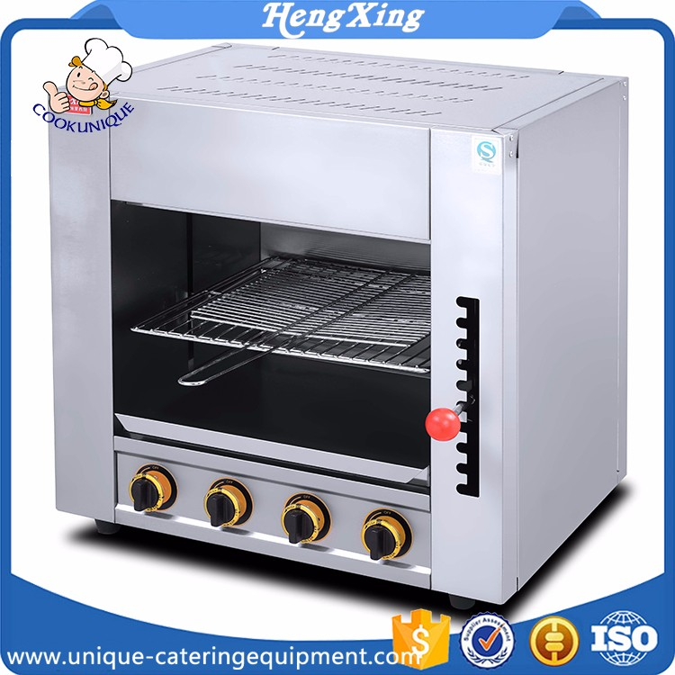 HGS-14 Gas Infrared Salamander of Commercial Kitchen Equipment