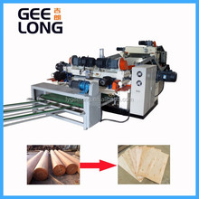Rotary machine plywood / peeling machine / spindleless veneer lathe