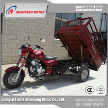 Garbage heavy truck / 3 wheel trike car for sale / lifan three wheel cargo motorcycle in WUXI China