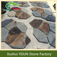 Chinese Brown Sliced Slate Stone Non Slip Floor Tiles