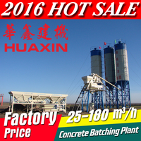 HZS series stationary concrete batching plant