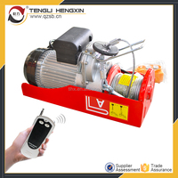 100kg-1000kg small 220v electric motor pulley