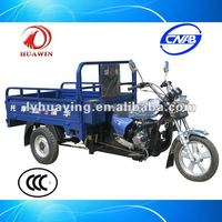 HY125ZH-FY 3 wheel moped