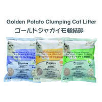 Golden Potato Clumping Cat Litter
