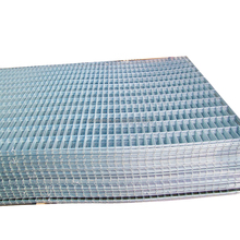 "2""x2"" Galvanized Welded Wire Fence Panels"