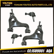 Control Arm For 96-2003 Mercedes E320 RWD Front Lower Left with bushing 2103307607