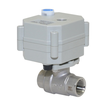 2-way electric motor operated water ball valve with feedback signal