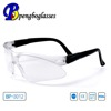 workplace frameless adjustable length eye safety glasses