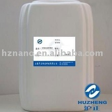 Nano silver finishing agent( textile chemical auxiliary)