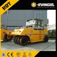 26 ton XCMG handheld vibrating road roller(XP261)