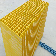 carwash floor 25mm x 38mm x 38mm frp fiberglass grating for sale