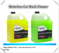 waterless cleaning products carwash with customized lable