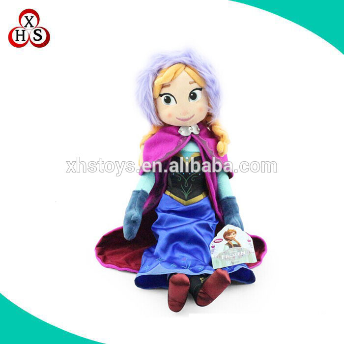 Plush Little Prince In High Quality Toy For Girl