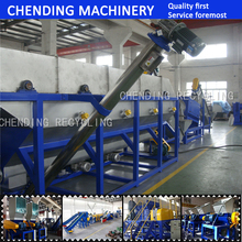 ISO9001 Certificate pp pe plastic film recycling line