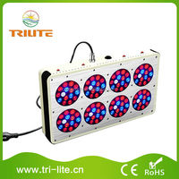 TRILED-8 280W LED grow light for hydroponic/grow kit