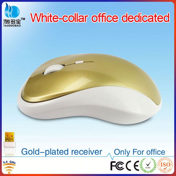 Best cheap personalized wireless mouse for white collar