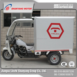 COMPETITIVE PRICEclosed cargo motor tricycle