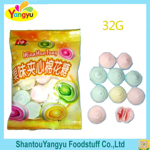 Round Marhsmallow Strawberry fiiling Marshmallow