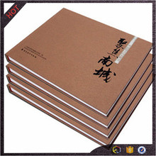 2017 fashion design cheap full color custom table coffee reading book folder / catalogue / brochure / magazine printing