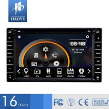 Professional Supplier Small Order Accept Made In China Car Dvd Player